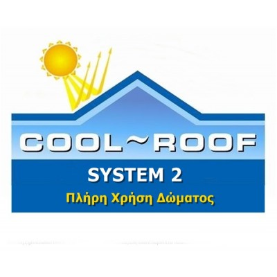 Cool Roof System 2